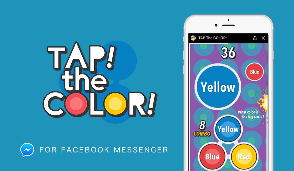 脳トレ反射ゲーム「TAP! THE COLOR!」をリリースいたしました